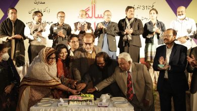 Photo of The monthly salgirah Mushaira was held at the Arts Council of Pakistan Karachi on Friday evening.