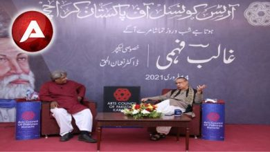 """Photo of Arts Council Holds Special Lecture """"Ghalib Fahmi"""" on the Occasion of Ghalib's death anniversary"""