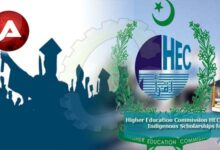 Photo of HEC, University Heads Agree on Providing Provisional Admission to A2 Students
