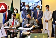 Photo of Ministry of Education Signs MoU with Knowledge Platform for Implementation of FDE Projects