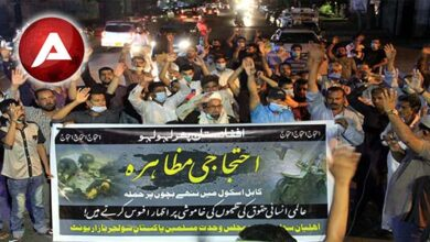 Photo of MWM staged a protest at Numaish Chowrangi in reaction of Israeli attack