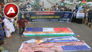 Photo of PFP stage protest in solidarity with grieved Palestinian families effected in Isreali attack