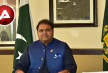 Photo of Fawad Chaudhry urges all factions to sit together for peace in Afghanistan
