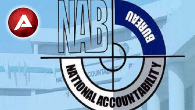 Photo of More inquires and investigations decided in NAB's regional board meeting in Karachi