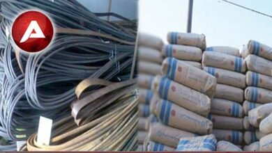 Photo of ABAD terms ever increasing cement, steel prices a conspiracy