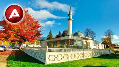 Photo of Ar Rahman Mosque in Vancouver – Canada