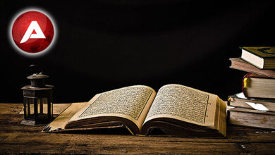 Photo of The Knowledge of Islaam that is Obligatory to Acquire