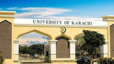 Photo of KU declares BSc Occupational Therapy Part-I & II Annual Exam 2018 result