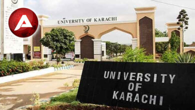 Photo of KU declares BDS First Professional Supple Exams 2020 result