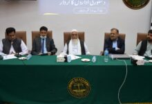 Photo of WORKSHOP ON ELIMINATION OF RIBA IN PAKISTAN CONCLUDES AT SHARI'AH ACADEMY
