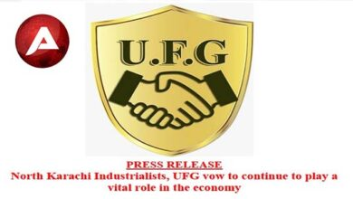 Photo of PRESS RELEASE (North Karachi Industrialists, UFG vow to continue to play a vital role in the economy)