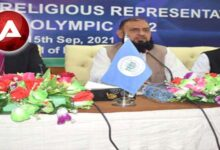 Photo of Moot condemns the propaganda against the Beijing Olympics 2022