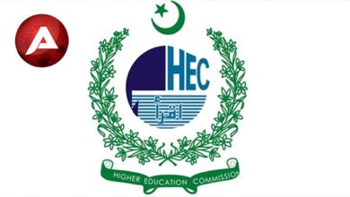 Photo of HEC to Award Scholarships, Prize Money to Student Players