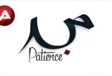 Photo of Why patience is so important?