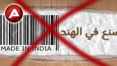 Photo of People in Middle East campaign for boycott of Indian products